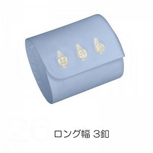 軽井沢シャツ おこのみオーダーのカフス ロング幅3釦