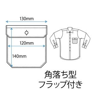 軽井沢シャツ ポケットの種類 角落ち型フラップ付き