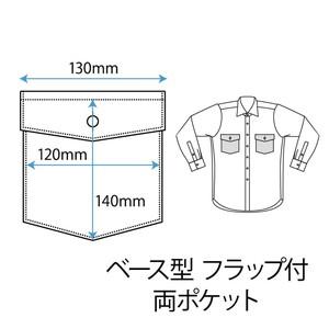 軽井沢シャツ ポケットの種類 ベース型フラップ付両ポケット