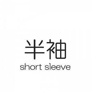 軽井沢シャツ おまかせオーダー 袖半袖