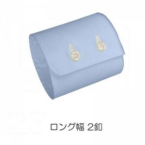 軽井沢シャツ おこのみオーダーのカフス ロング幅2釦