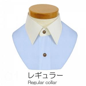 軽井沢シャツ おこのみオーダーの襟 レギュラー