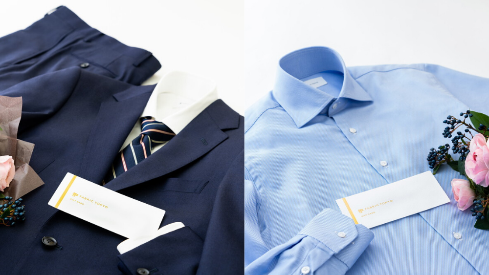 FABRIC TOKYO(ファブリックトウキョウ)のギフト券の種類はスーツとシャツ