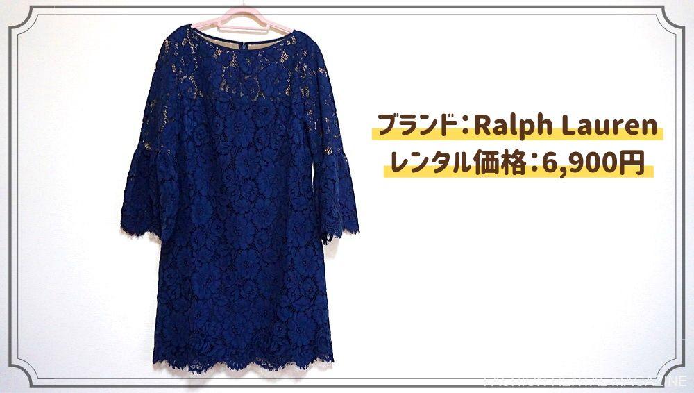 ブランド:Ralph Lauren