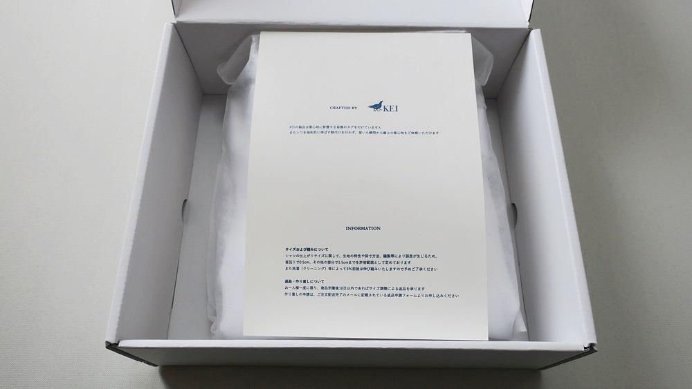 KEI 実際に届いたオーダーシャツ 商品に関する情報