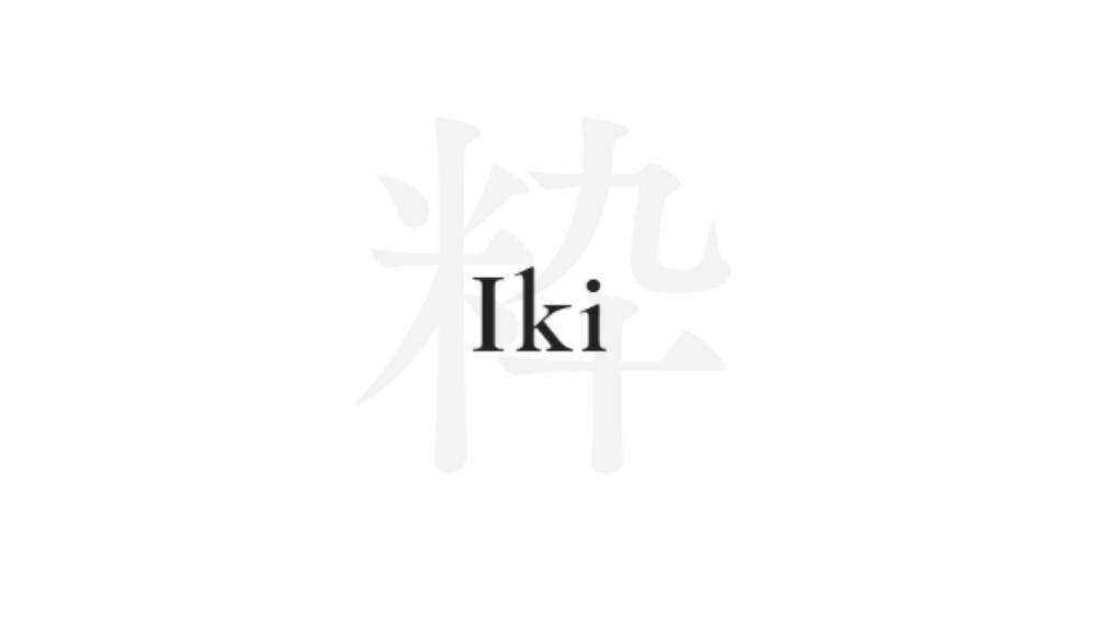 葉山シャツ Iki(粋)