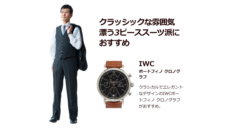KARITOKE スーツ 3ピース