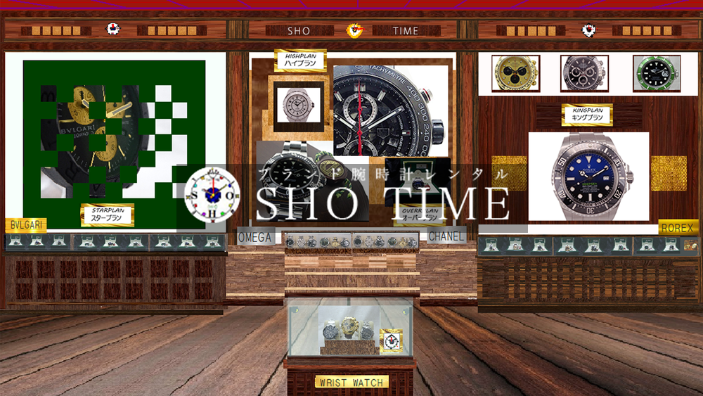 SHO TIME
