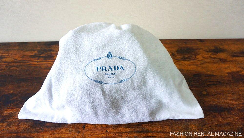 プラダ 保存袋