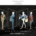 UNIVERSAL LANGUAGE MEASURE'S(ユニバーサルランゲージメジャーズ)