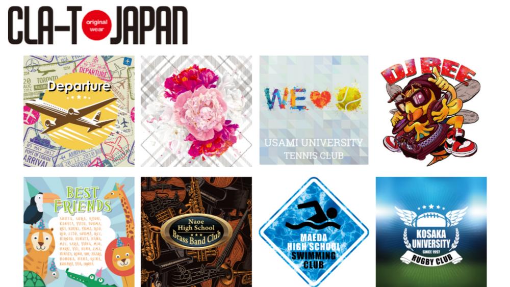 CLA-T JAPAN(クラTジャパン)