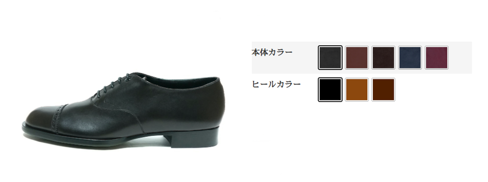 デザイン・カラー2