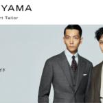 KASHIYAMA the Smart Tailor(カシヤマ ザ・スマートテーラー)