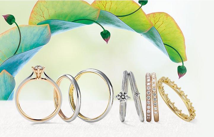 ケイウノ 結婚指輪