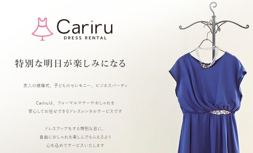 cariru
