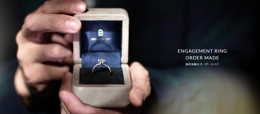 婚約指輪のオーダーメイド