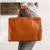 Business Leather Factory(ビジネスレザーファクトリー)