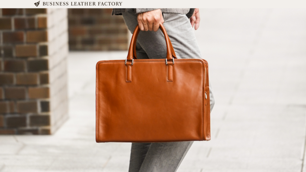 Business Leather Factory(ビジネスレザーファクトリー)