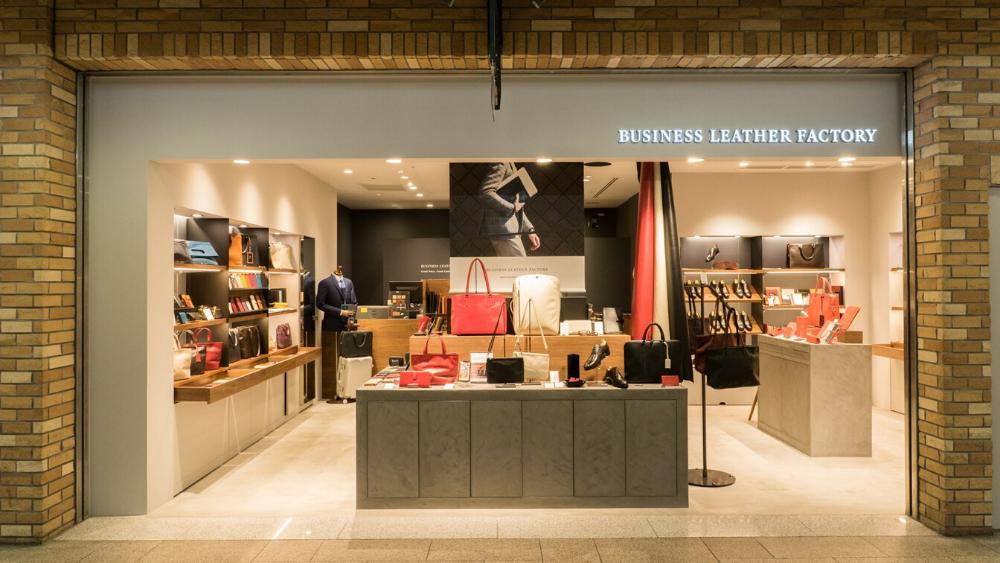 Business Leather Factory(ビジネスレザーファクトリー)の特徴