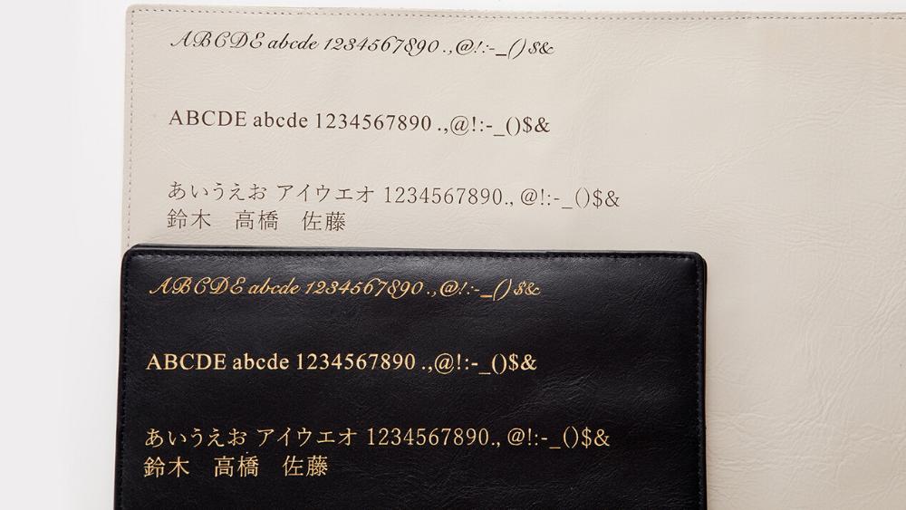 Business Leather Factory(ビジネスレザーファクトリー) 刻印