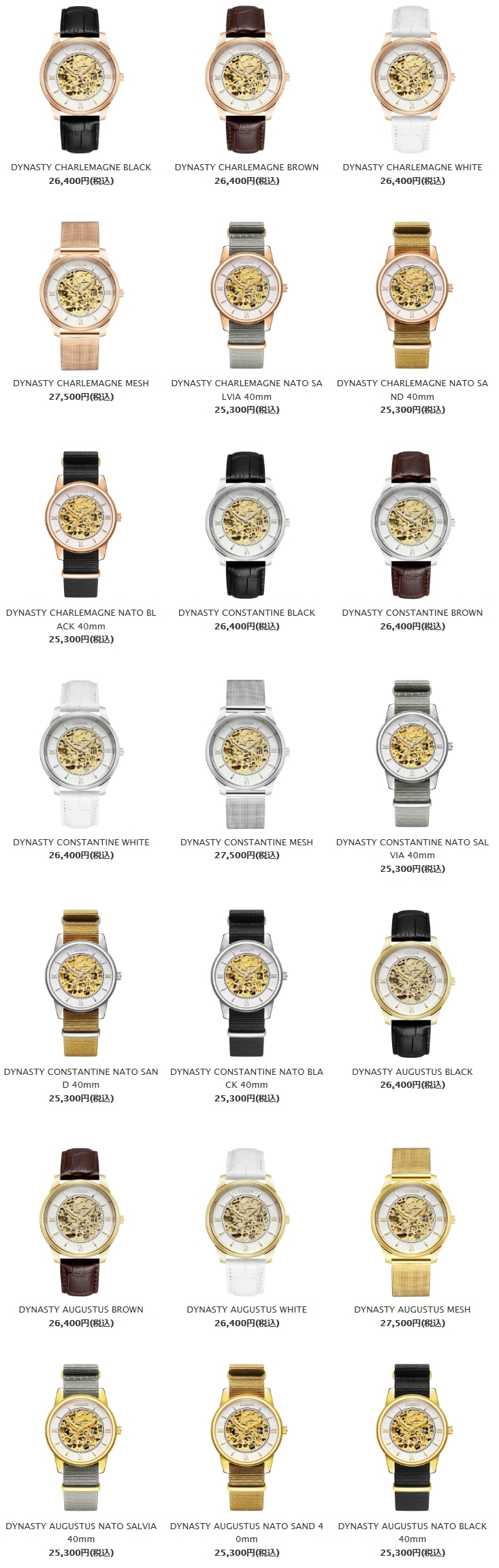 DYNASTY COLLECTION 40mm 全21商品