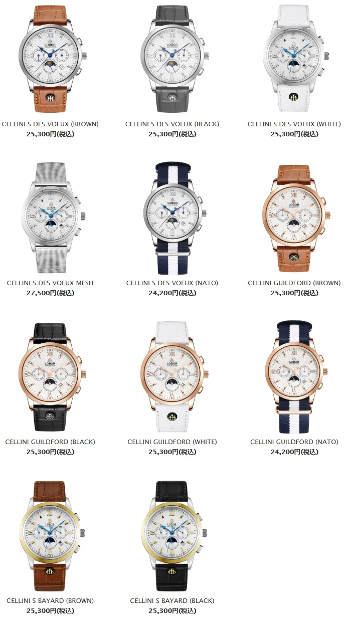 CELLINI COLLECTION 42mm 全11商品