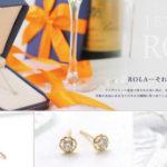 JewelryROLA(ジュエリーローラ)