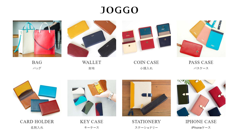 JOGGO ジョッゴ ブランド アイテム