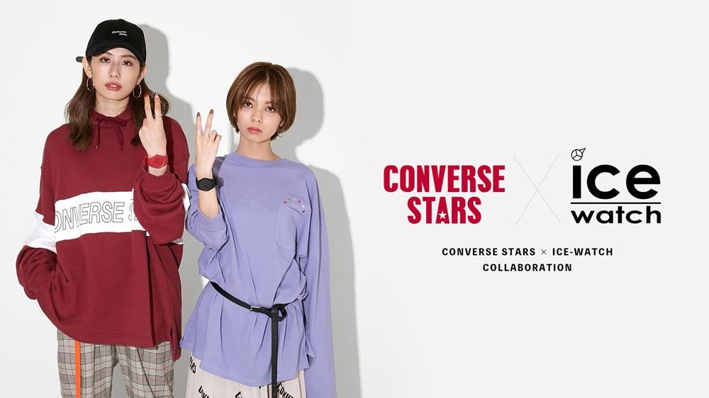 ICE-WATCH(アイスウォッチ)CONVERSE STARS(コンバース スターズ)コラボレーションウォッチ