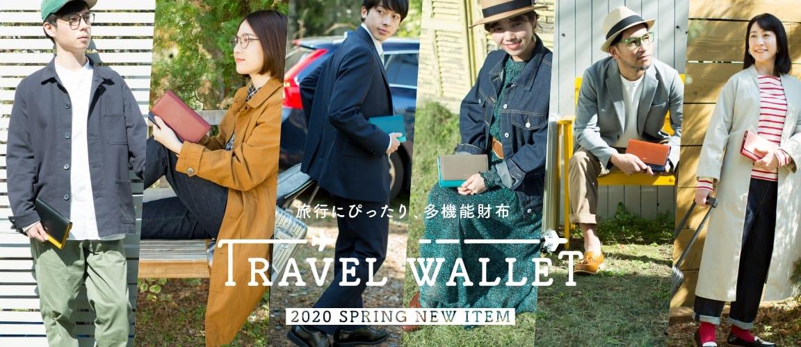 JOGGO トラベルウォレット  旅行にぴったり、多機能財布