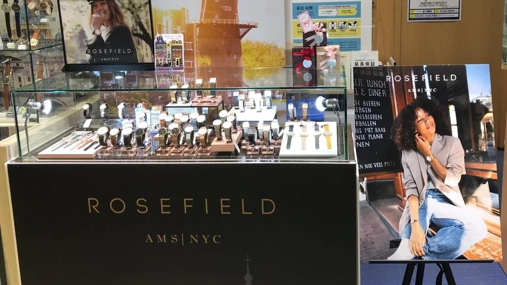 ROSEFIELD(ローズフィールド)店舗