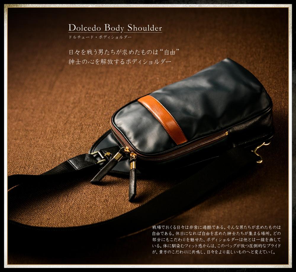 COCOMEISTER(ココマイスター)ドルチェードボディショルダー