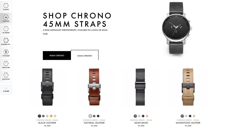 MVMT 腕時計 ベルト・ストラップ 海外公式サイト