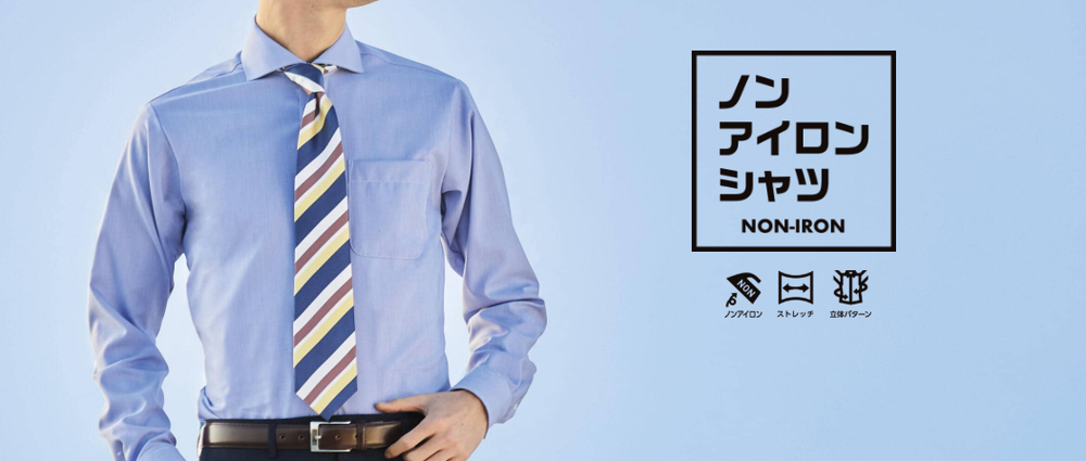 AOKI(青木)のシャツ