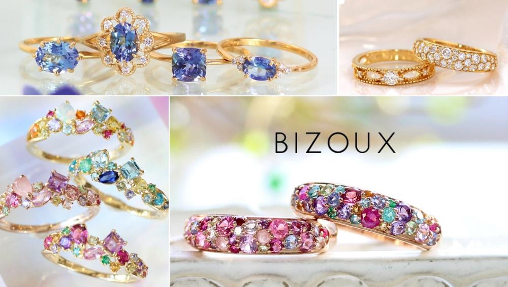 Bizoux(ビズー)