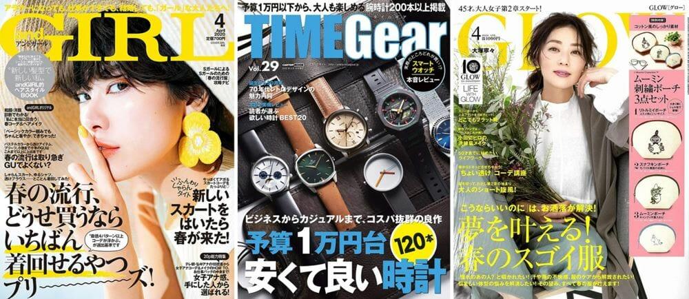 NOMONDAY ノーマンデー掲載雑誌2020年「andGIRL・TIME Gear・GLOW」