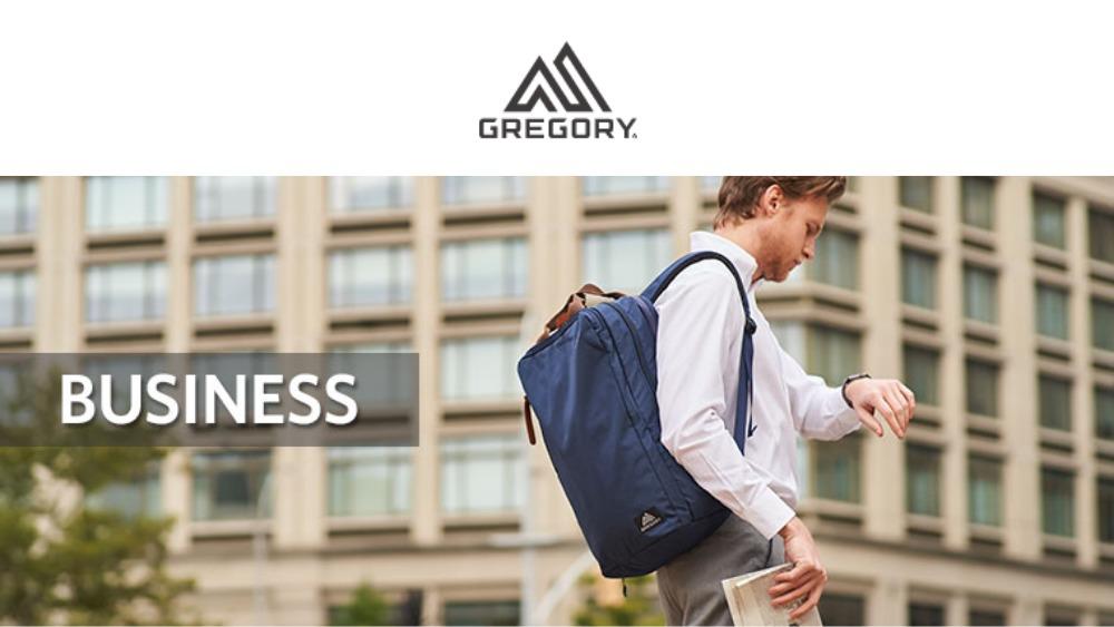 Gregory(グレゴリー)ビジネスバッグ