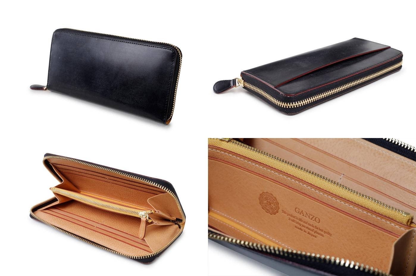 GANZO ガンゾ THIN BRIDLE(シンブライドル) ラウンドファスナー長財布 デザイン