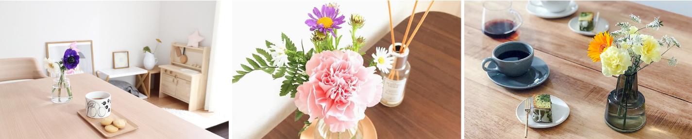 ブルーミーライフ お花の定期便