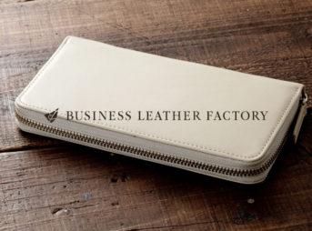 Business Leather Factory(ビジネスレザーファクトリー)財布 ラウンドファスナー長財布