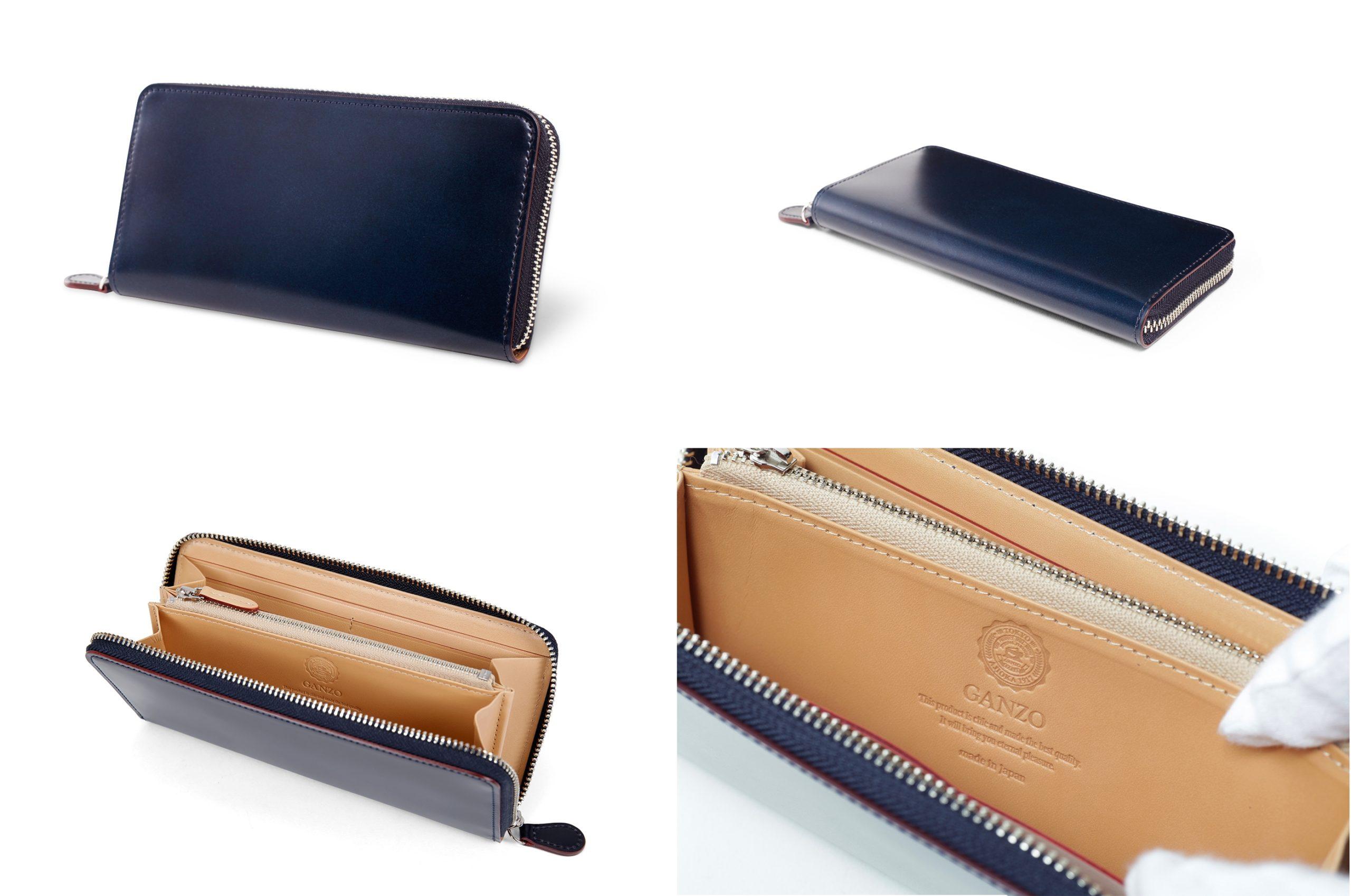 GANZO ガンゾ CORDOVAN (コードバン) ラウンドファスナー長財布 デザイン