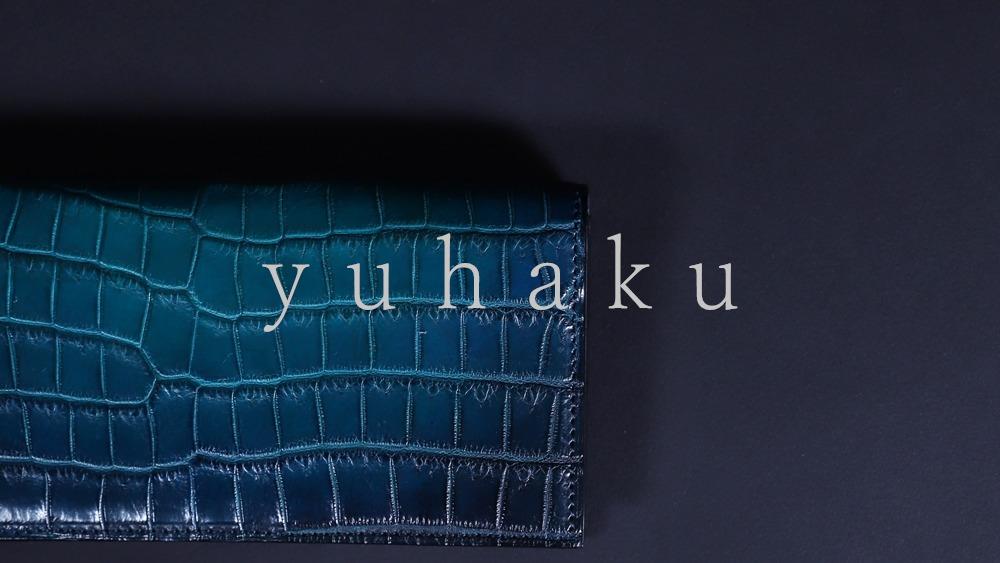 yuhaku ユハク クロコダイル 長財布
