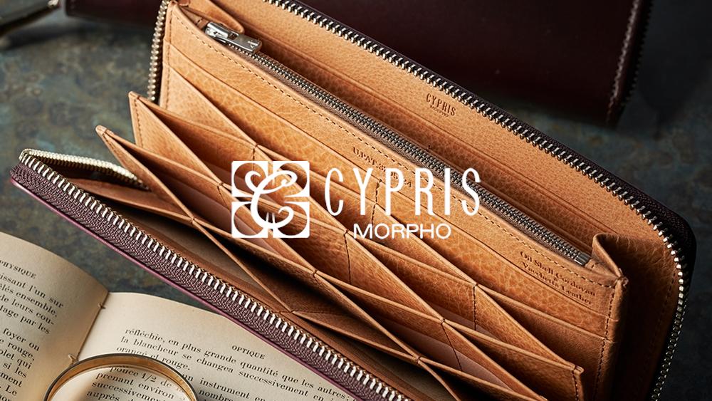 CYPRIS キプリス モルフォハニーセル