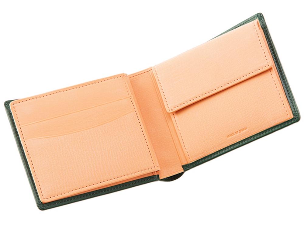 キプリス 二つ折り財布(ベロ・小銭入れ付き札入) シラサギレザー グリーン