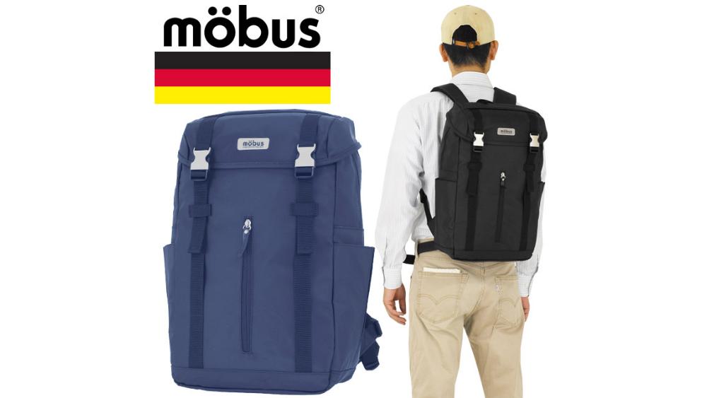 モーブス(mobus)|フラップ スクエア