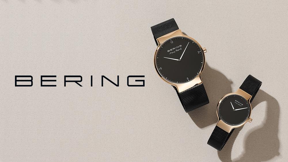 BERING ベーリング 北欧腕時計