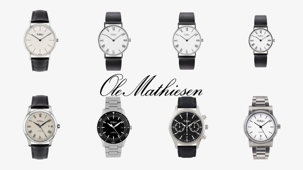 Ole Mathiesen(オーレ・マティーセン)北欧腕時計 デンマーク