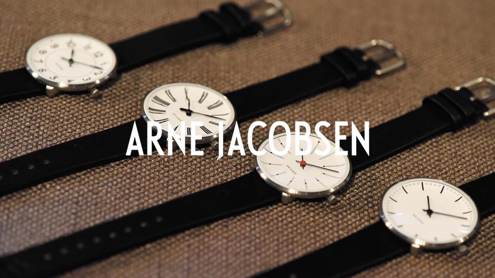 ARNE JACOBSEN(アルネヤコブセン)北欧腕時計 デンマーク