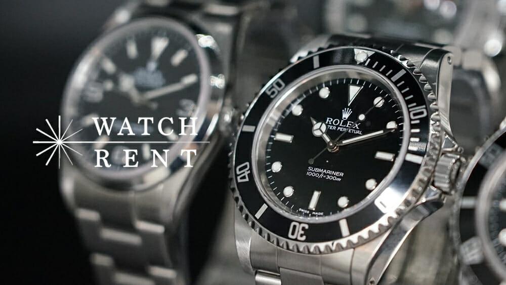 WATCH RENT(ウォッチレント)ROLEX