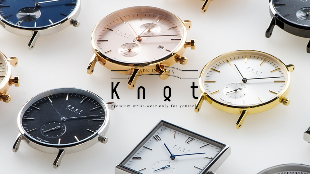 Knot ノット カスタマイズ腕時計